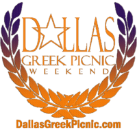 2017 Dallas Greek Picnic Weekend -- Sat. JUNE 10, 2017